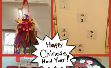 This week all of the children are really enjoying Chinese new year celebrations!