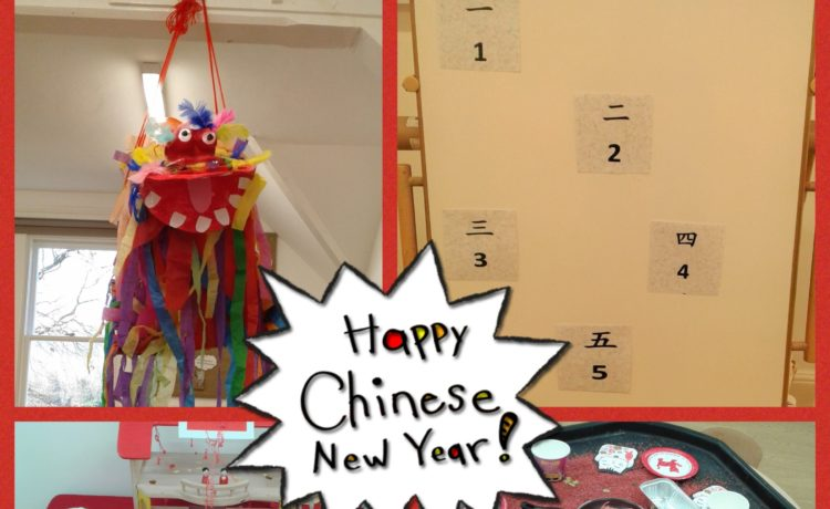 Worcester – Chinese New Year